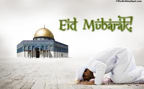 Eid ul Zuha Mubharak