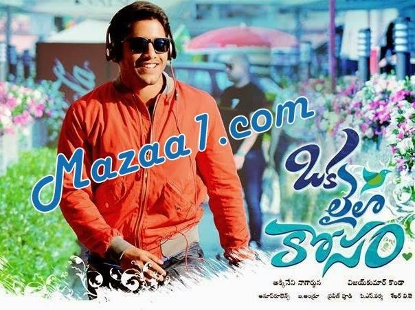 Free Down Load Telugu Songs
