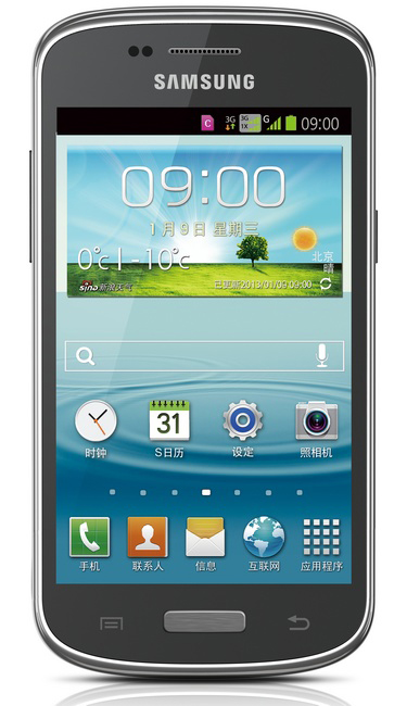 Spesifikasi Dan Harga Samsung Galaxy Infinite SCH I759