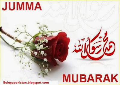 jumma mubarak new wallpapers 2013