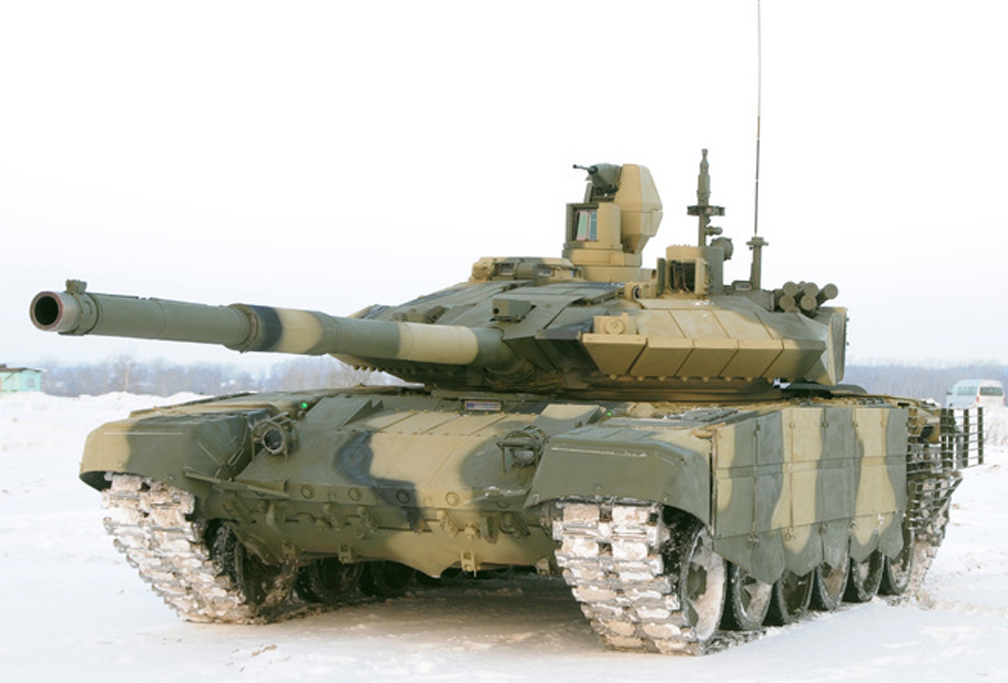 T-90%2527s+Latest+Avatar-1.jpg