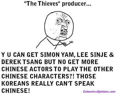 The Thieves simon yam lee sinje derek tsang meme