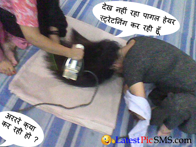 hair straight funny hindi quotes images