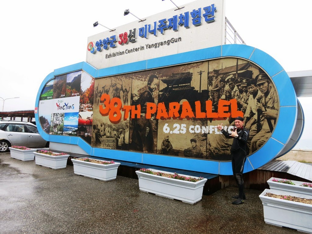 38th Parallel, exhibition center