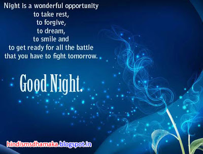 Good Night SMS in English | Good Night Wallpaper