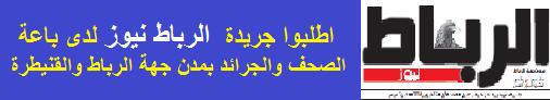 http://aljarima.com/homepage