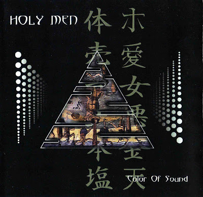 Holy Men-Color of Sound-CD-FLAC-2001-CUSTODES Download