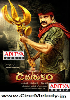 Damarukam Telugu Mp3 Songs Free  Download -2012