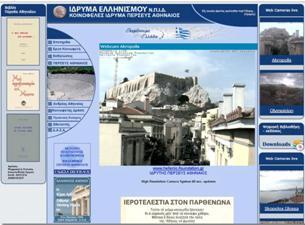 Η Ιστορικη μας Ιστοσελιδα - Ο Ψηφιακος μας τοπος Πρωτης Γεννιας