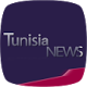 Tunisia News | أخـبـار تـونـس