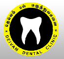 http://dentist-india-madurai.com/about%20us.html