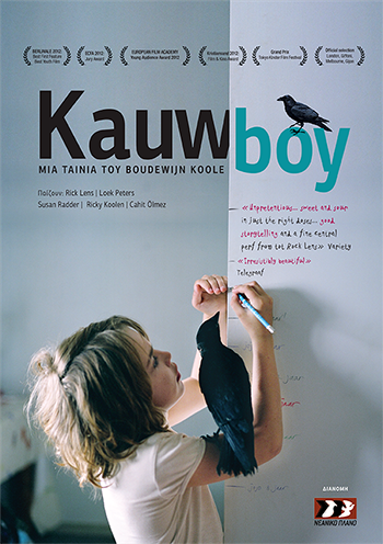 Kauwboy - Το αγόρι με την καλιακούδα (2012) tainies online oipeirates