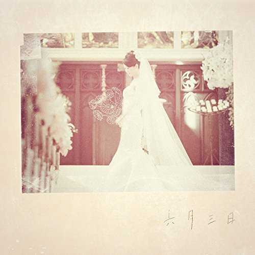 [Single] 近藤 晃央 – 六月三日 (2015.06.03MP3/RAR)