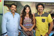 Chitrangada Trailer launch event-thumbnail-7