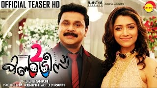 Two Countries _ Official Teaser HD _ Dileep _ Mamta Mohandas