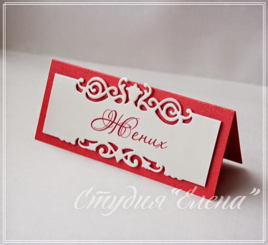 книга пожеланий, свадебные аксессуары, свадебные приглашения, свадьба, посадочные карточки,