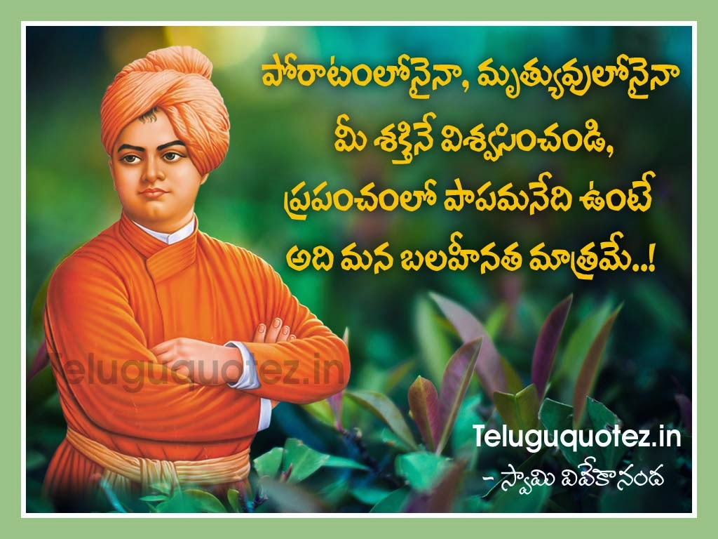 may 2015 telugu quotes tamil quotes