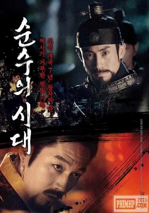 poster Vương Triều Nhục Dục