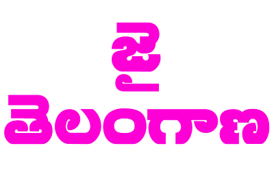 Jai Telangana Wallpapers.