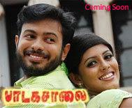 Padagasalai (2010) - Tamil Movie