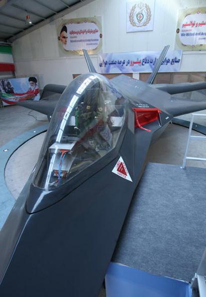 Jet Tempur Qaher F-313 buatan Iran 2
