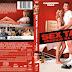 Capa DVD Sex Tape Perdido Na Nuvem