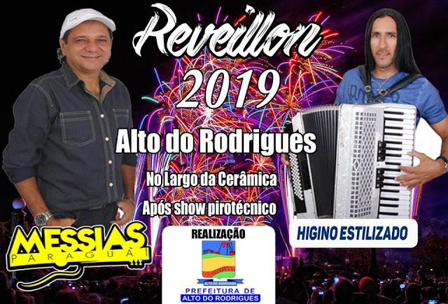 Revéillon 2019 em Alto do Rodrigues