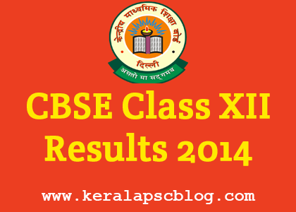 CBSE Plus Two/12th Class Result 2014