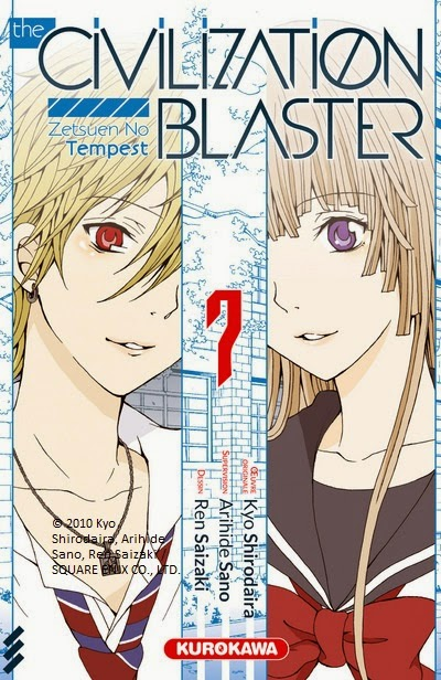 The Civilization Blaster - Zetsuen No Tempest