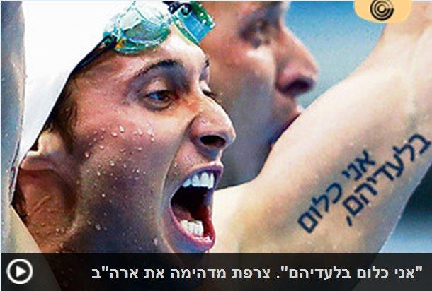 Traduction Hebreu Pour Tatouage - traduction en arabe et hébreux pour tatouage Forum Religion