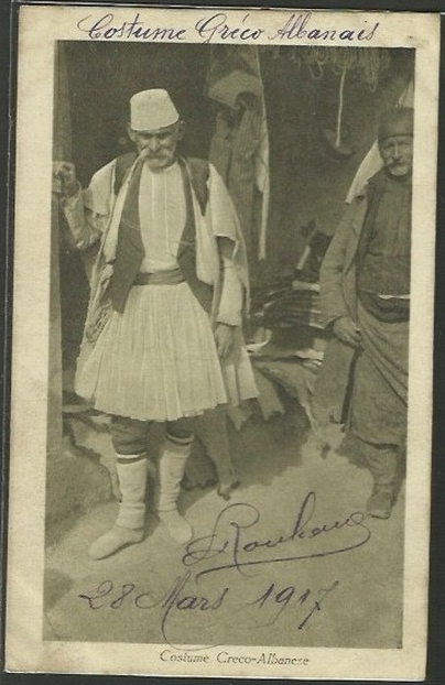 Greco-Albanese