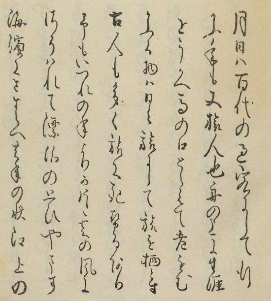 おくのほそ道 素龍筆 井筒屋本 01