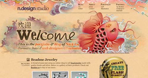 animal web design