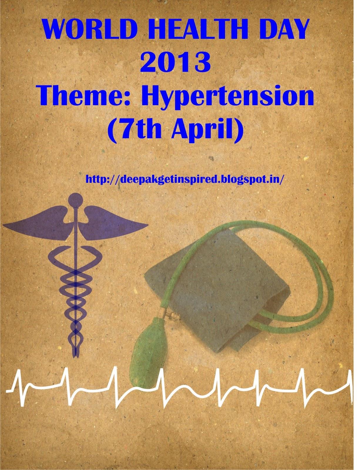 References world health organization