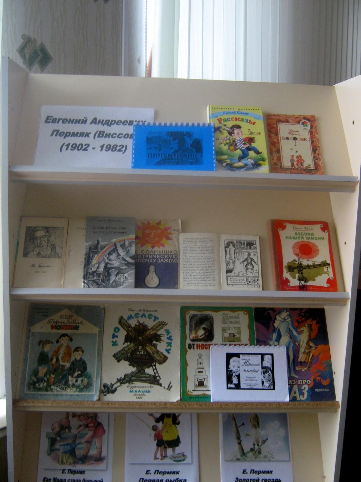 Аркадий гайдар книги для детей читать