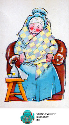 Домики-сказки Домики сказки игра СССР настольная игра лото карточки советская старая из детства