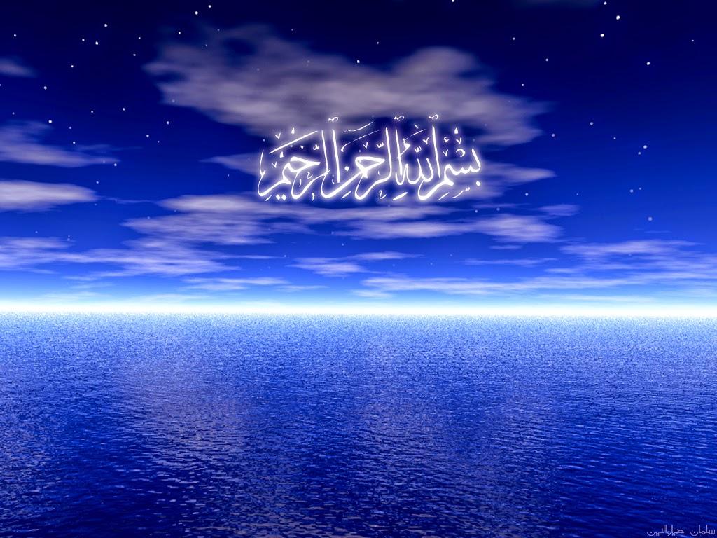 Tulisan Arab Bismillah KALIGRAFI ISLAM Walpaper 4