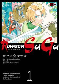 [ゴツボ☆マサル] Romsen SaGa ロムセン・サーガ 第01巻