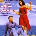 Abdelouhed El Berkani-Laaroubia
