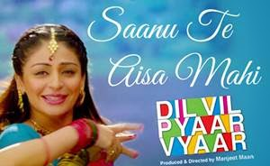 Saanu Te Aisa Mahi Lyrics | Dil Vil Pyaar Vyaar