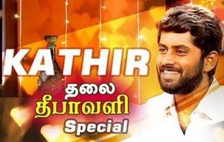 Special with Actor Kathir | Morning Cafe | Puthuyugam Tv