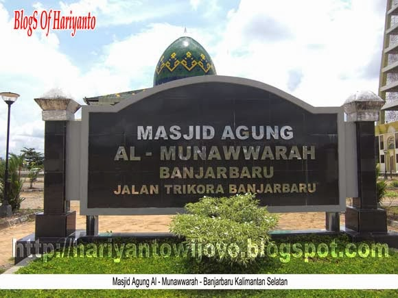 Masjid Agung Al Munawwarah Banjarbaru Kalimantan Selatan