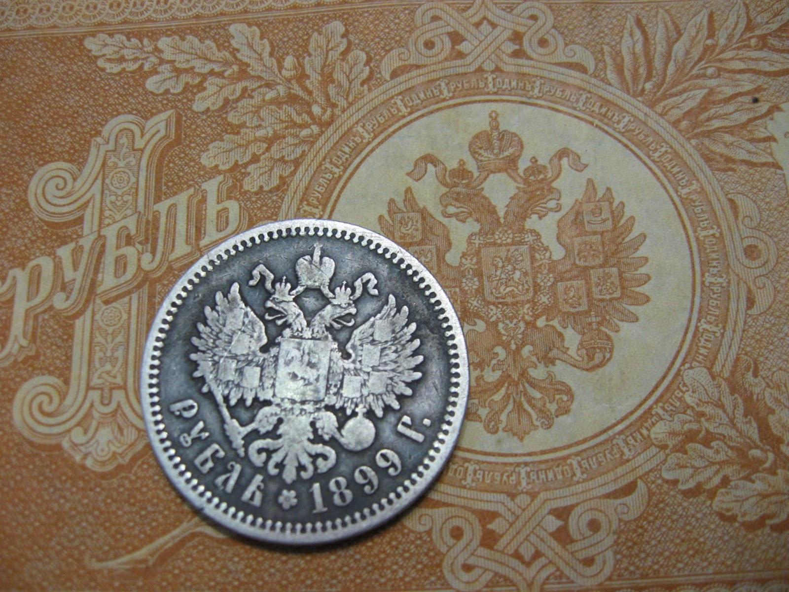 2 копеек украина 1994 цена