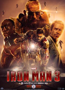 Iron Man 3 2013 HDScreener R6 Latino Acción