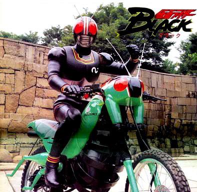 Kamen Rider on Kamen Rider Black