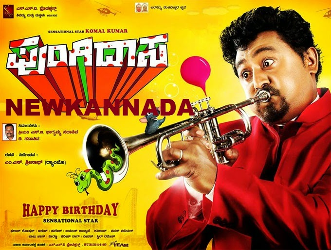 Pungi Daasa (2014) Kannada Mp3 Songs Download