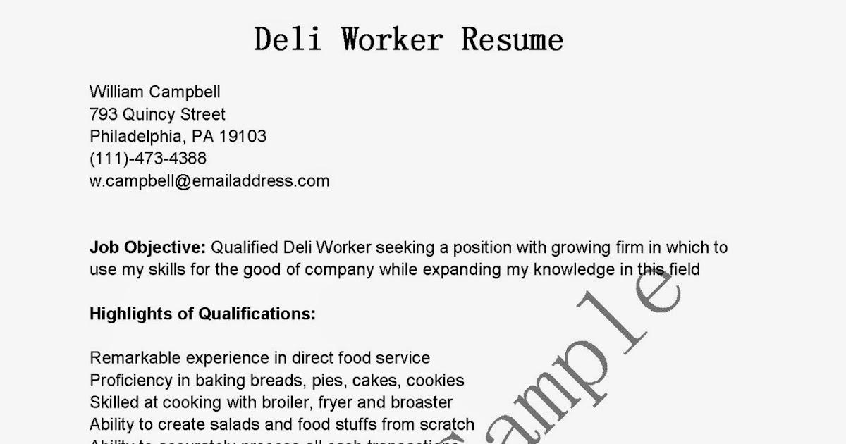 resume samples  deli worker resume sample