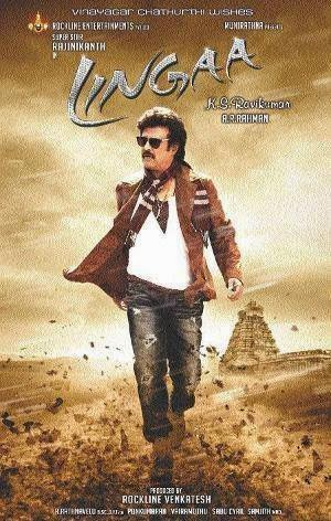 Watch Lingaa 2014 Tamil Movie First Look Official Motion Poster Teaser Trailer – Rockline Entertainments Watch Online Free Download
