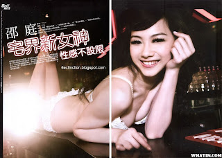 Deng Shao ting Taiwanese model sexy pictures @ Sexy nuts sexy blog 8