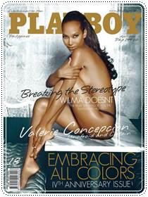 filipinas Playboy Filipinas Abril 2012